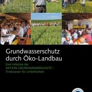 """Titelseite des Folders """"Grundwasserschutz durch Ökolandbau"""""""